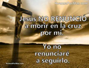 Imágenes de Jesus 5